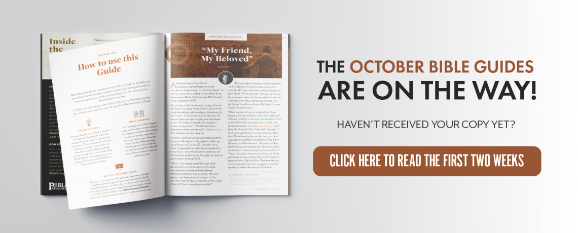 Haven't Received Your October Guide?